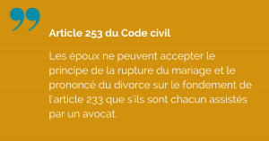 Divorce par acceptation